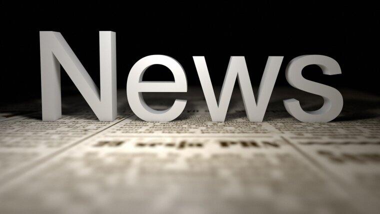 Schriftzug News